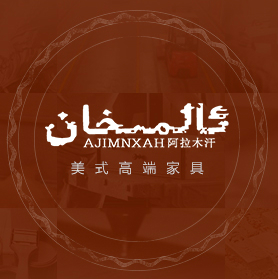 Alamuhan tmall china